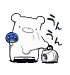 しろくまたん☆シンプルすたんぷ 夏(個別スタンプ:13)