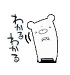 しろくまたん☆シンプルすたんぷ 夏(個別スタンプ:14)