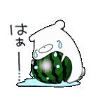 しろくまたん☆シンプルすたんぷ 夏(個別スタンプ:15)