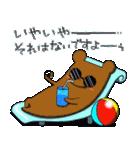 しろくまたん☆シンプルすたんぷ 夏(個別スタンプ:17)