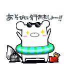 しろくまたん☆シンプルすたんぷ 夏(個別スタンプ:18)