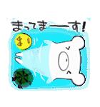 しろくまたん☆シンプルすたんぷ 夏(個別スタンプ:20)