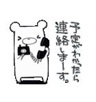 しろくまたん☆シンプルすたんぷ 夏(個別スタンプ:22)