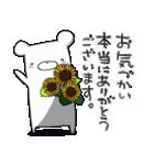 しろくまたん☆シンプルすたんぷ 夏(個別スタンプ:23)
