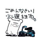 しろくまたん☆シンプルすたんぷ 夏(個別スタンプ:24)