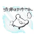 しろくまたん☆シンプルすたんぷ 夏(個別スタンプ:25)