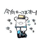 しろくまたん☆シンプルすたんぷ 夏(個別スタンプ:26)
