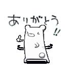 しろくまたん☆シンプルすたんぷ 夏(個別スタンプ:27)