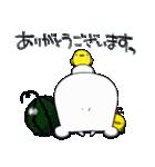 しろくまたん☆シンプルすたんぷ 夏(個別スタンプ:29)