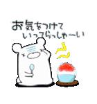 しろくまたん☆シンプルすたんぷ 夏(個別スタンプ:30)