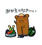 しろくまたん☆シンプルすたんぷ 夏(個別スタンプ:31)