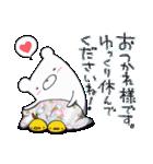 しろくまたん☆シンプルすたんぷ 夏(個別スタンプ:33)