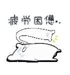 しろくまたん☆シンプルすたんぷ 夏(個別スタンプ:35)