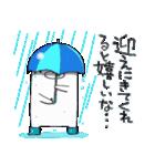 しろくまたん☆シンプルすたんぷ 夏(個別スタンプ:36)