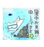 しろくまたん☆シンプルすたんぷ 夏(個別スタンプ:37)