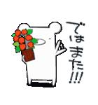 しろくまたん☆シンプルすたんぷ 夏(個別スタンプ:38)