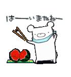 しろくまたん☆シンプルすたんぷ 夏(個別スタンプ:39)