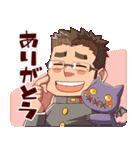 東京放課後サモナーズ(個別スタンプ:02)