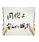 銀魂 攘夷志士の迷言(個別スタンプ:24)
