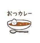 〇おこめちゃん〇(個別スタンプ:02)