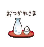 〇おこめちゃん〇(個別スタンプ:03)