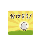 〇おこめちゃん〇(個別スタンプ:04)