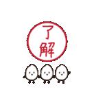 〇おこめちゃん〇(個別スタンプ:06)