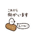 〇おこめちゃん〇(個別スタンプ:07)