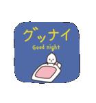 〇おこめちゃん〇(個別スタンプ:08)