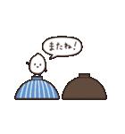〇おこめちゃん〇(個別スタンプ:10)