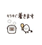 〇おこめちゃん〇(個別スタンプ:11)
