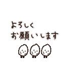 〇おこめちゃん〇(個別スタンプ:14)