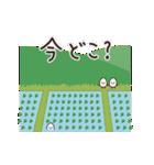 〇おこめちゃん〇(個別スタンプ:15)