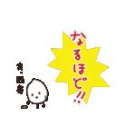 〇おこめちゃん〇(個別スタンプ:16)