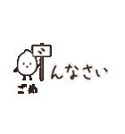 〇おこめちゃん〇(個別スタンプ:18)