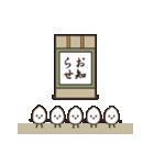 〇おこめちゃん〇(個別スタンプ:21)