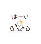 〇おこめちゃん〇(個別スタンプ:24)
