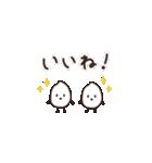 〇おこめちゃん〇(個別スタンプ:25)
