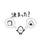 〇おこめちゃん〇(個別スタンプ:27)