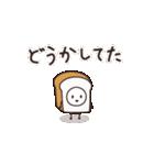 〇おこめちゃん〇(個別スタンプ:30)