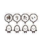 〇おこめちゃん〇(個別スタンプ:31)