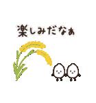 〇おこめちゃん〇(個別スタンプ:32)