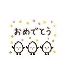 〇おこめちゃん〇(個別スタンプ:40)