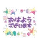 ナチュラルガール【夏の気づかい言葉】(個別スタンプ:02)