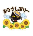 ナチュラルガール【夏の気づかい言葉】(個別スタンプ:04)