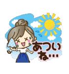 ナチュラルガール【夏の気づかい言葉】(個別スタンプ:05)