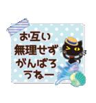 ナチュラルガール【夏の気づかい言葉】(個別スタンプ:06)