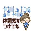 ナチュラルガール【夏の気づかい言葉】(個別スタンプ:07)