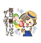 ナチュラルガール【夏の気づかい言葉】(個別スタンプ:08)