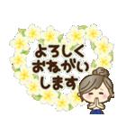 ナチュラルガール【夏の気づかい言葉】(個別スタンプ:25)